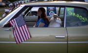 САЩ без визи за студенти на дистанционно обучение