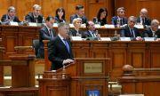 Политик си купува имот с партийна субсидия