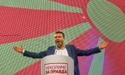 Северна Македония има само приятел в лицето на Борисов