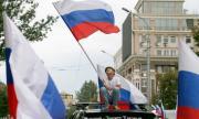 Признаха успеха на Русия