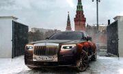 Rolls-Royce се похвали с рекордни продажби в Русия