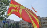 """Македонците присвоиха Ботевото """"На прощаване"""" (ВИДЕО)"""
