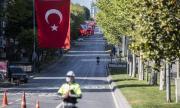Турция - първа стъпка към новото нормално