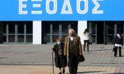 За туристите! Гърция пуска българи и с отрицателен бърз антигенен тест