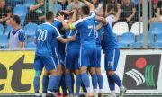 Арда дебютира в Европа със загуба