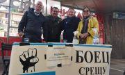 БОЕЦ обжалва решението на РИК за кандидатурата на Бойко Атанасов за независим народен представител