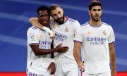 Реал Мадрид гази в Ла Лига