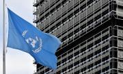 Бламираха Русия в ООН