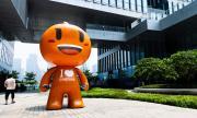 Световна компания премахна длъжностите