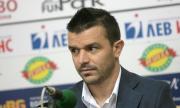 Емил Гъргоров напусна Витоша Бистрица