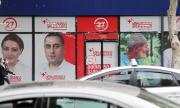 Грузия се готви за оспорван парламентарен вот