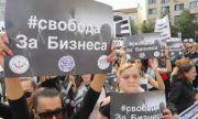 Бизнесът се вдига на национален протест срещу зеления сертификат
