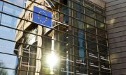 Евродепутати: Законът