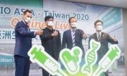 Изложението BIO Asia-Taiwan ще се проведе през юли