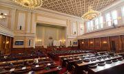 Парламентарната криза в България: с какво разполагаме и какви са възможните решения