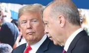 Ердоган се подмазва на Тръмп и Путин