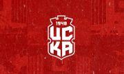 ЦСКА 1948: Вземете мерки срещу това брутално нарушение