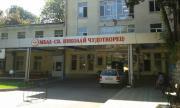 Полиция нахлу в болницата в Лом, разследват измами