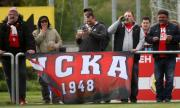 ЦСКА 1948 пусна в продажба дарителски билети за мача с ЦСКА