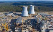 Въведоха в промишлена експлоатация новия енергоблок на Ленинградската АЕЦ