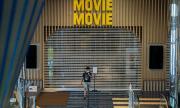 Отложиха още един филмов фестивал
