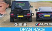Mercedes-AMG G63 и BMW M850i, карани от пенсионерка (ВИДЕО)