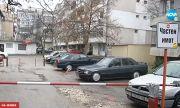 Преградиха с бариера улица във Варна