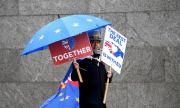Прекратиха без резултат преговорите за Брекзит