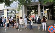 Защо институциите в България не работят?*