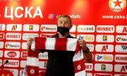 Стамен Белчев коментира раздялата си с ЦСКА