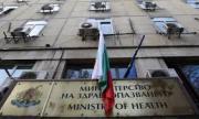 МЗ опровергава: Неврологията във Видин няма да затваря