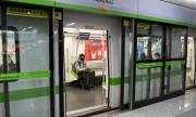 Заработи и метрото в Ухан