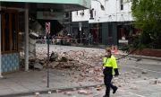 Силно земетресение разлюля огромна държава (СНИМКИ)
