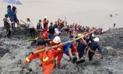 Над 100 души загинаха при срутване на мина