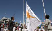 Призив за федералното обединение на Кипър