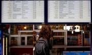 Повечето полети в Румъния са отменени
