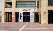 Продадоха творба на Банкси за 170 000 евро