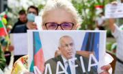 И българите в чужбина излизат на протести