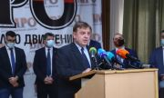 Интересни имена сред 105-те кандидат-депутати на ВМРО от гражданската квота