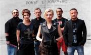 Рачков, Аврамов, Билалов в нов български филм