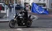 Безпроблемно депортиране на европейци след Брекзит