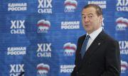 Русия може да разгледа американско влияние в изборите