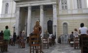 Успение Богородично в Гърция при строги мерки срещу Covid-19