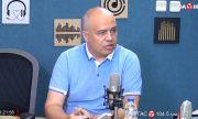"""Свиленски: Новото мнозинство в парламента беше между """"Има такъв народ"""", ГЕРБ и ДПС"""
