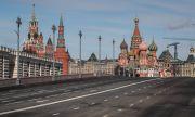 ЕС пропусна своя шанс с Русия