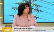 """4 компании потвърдиха с оферти за АЕЦ """"Белене"""""""