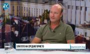 Ако това правителство остане на власт, ще разпише смъртния акт на България (ВИДЕО)