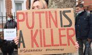 Париж критикува настървението срещу Навални в Русия