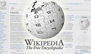 Wikipedia - made in China