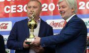 Ето кой е треньор №1 на България за 2020-а